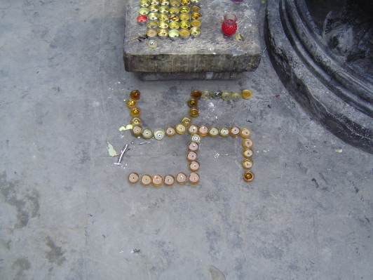China 2011 149.JPG